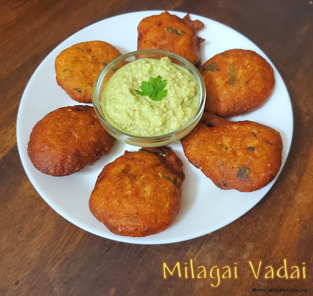 images of Milagai Vadai Recipe / Dharmapuri Special Milagai Vadai