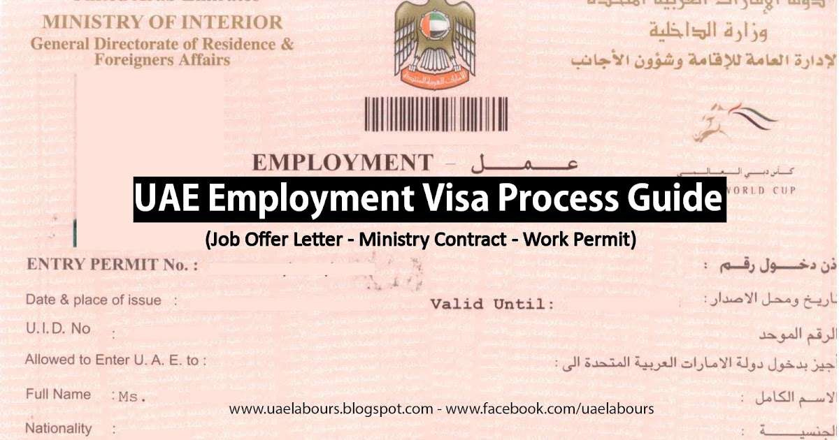 UAE Employment Visa Process (step By Step Guide)
