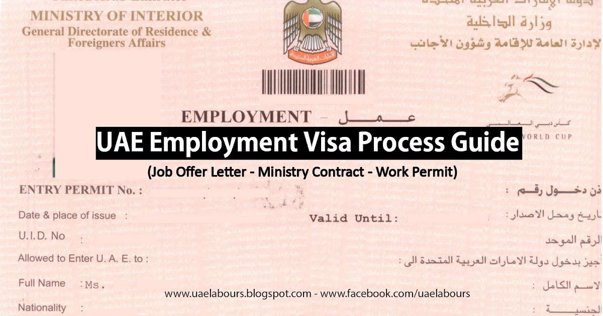 Uae Employment Visa Process Step By Step Guide Uae Labours