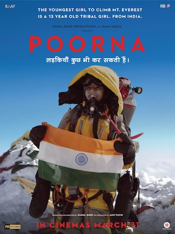 Poorna 2017 Full Movie Download
