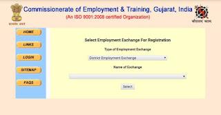 Talimrojgar Registraion Online At Talimrojgar.gujarat.gov.in