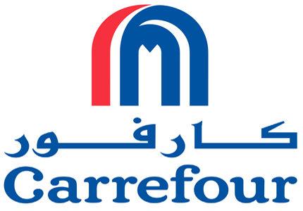 بالصور احدث عروض كارفور مصر اليوم السبت 1-10-2016 كتالوج عروض الخصومات على جميع سلع Carrefour Egypt