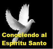 El Espíritu Santo en el creyente