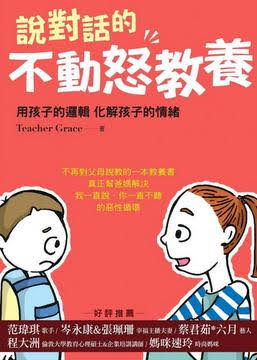 https://simple-decor.blogspot.com/2019/06/conversation-skills-of-parenting-education.html