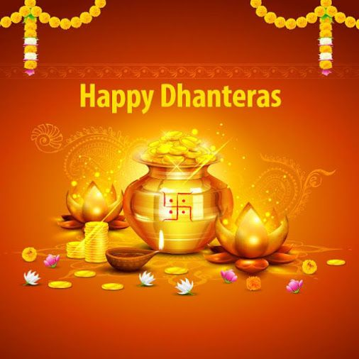 Happy Dhanteras Images for Whatsapp DP 2018