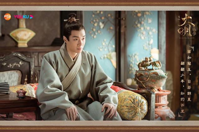 zhang yixing ming dynasty