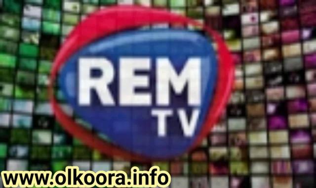 تحميل تطبيق REM TV 2021 لمشاهدة القنوات الرياضية المشفرة مجانا بدون تقطيع