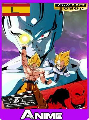 Dragon Ball Z :Los Guerreros más poderosos (1992)remastered HD [1080P] latino [GoogleDrive-Mega]