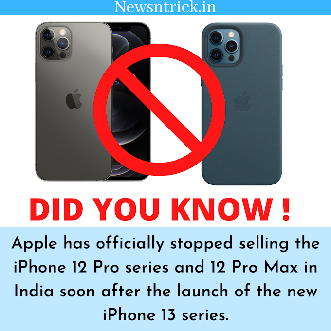 Apple has officially stopped selling the iPhone 12 Pro series and 12 Pro Max | Newsntrick Tech Facts