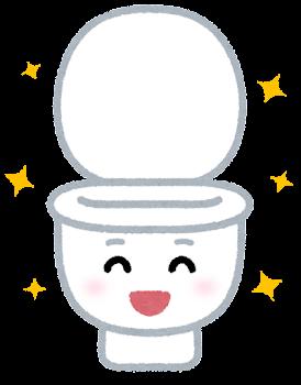 トイレのキャラクター(きれいな状態)