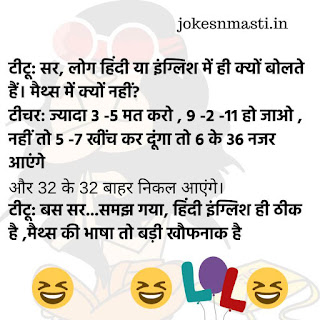 Top 10 Teacher and Students Funny Jokes