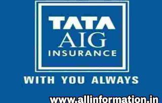Tata general insurance (टाटा जरनल इंश्योरेंस) AIG