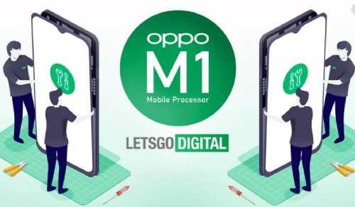 Oppo Rancang Chipset Sendiri Bernama Oppo M1