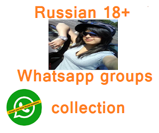 whatsapp group link app, news whatsapp group link, whatsapp group links 2019, whatsapp group link girl, indian whatsapp group link 2020, whatsapp group links 18+ indian 2020, hot whatsapp group links, tamil whatsapp group link, punjabi girl whatsapp group link, sex whatsapp group link, porn whatsapp group link,
