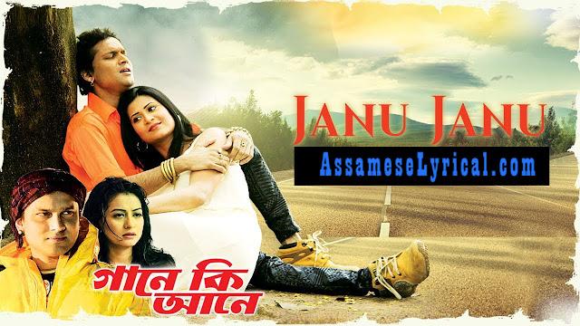 Janu Janu Assamese Lyrics