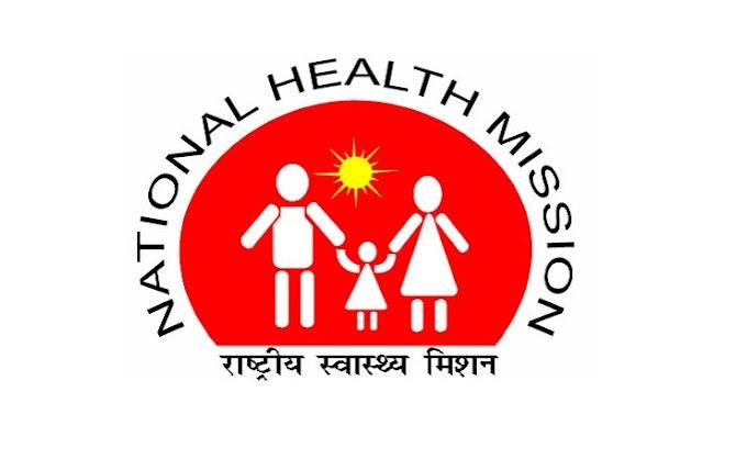 NHM Nashik Bharti 2021 - NHM Nashik Recruitment 2021 Apply Here
