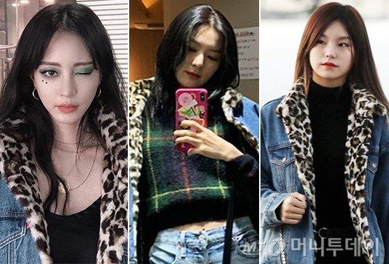Aynı kıyafet, farklı hava: Han Ye Seul, Seulgi, Yeji