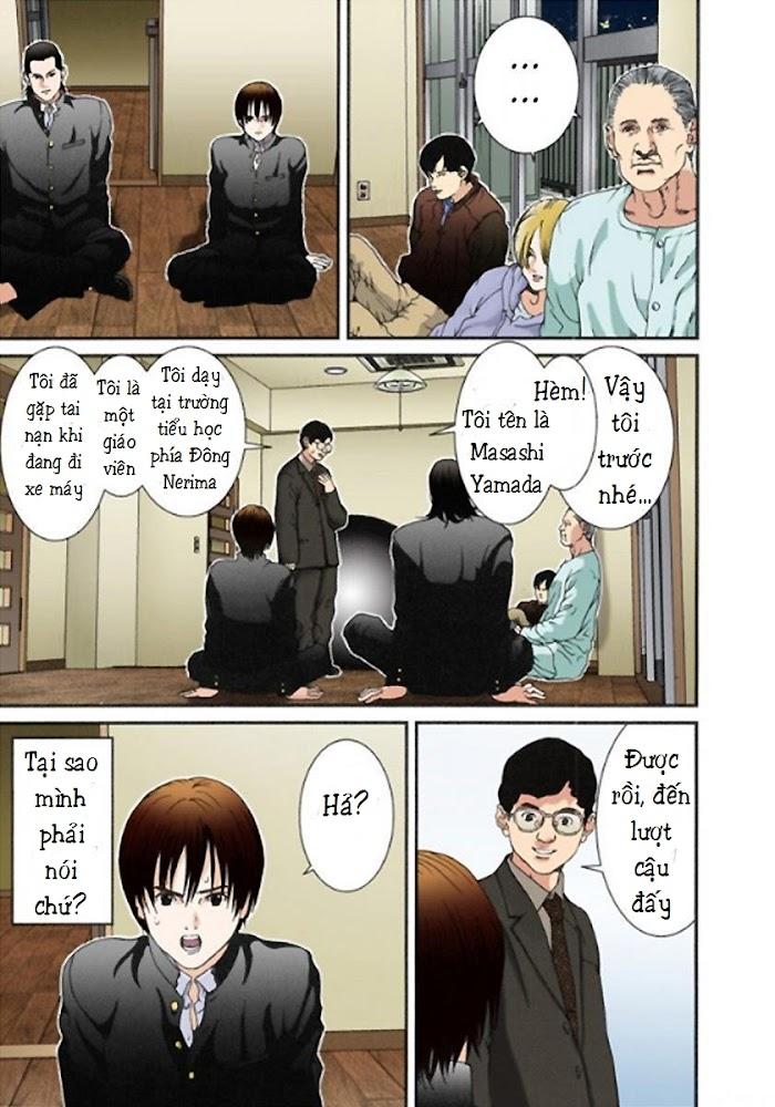 Gantz Chap 02: Căn phòng bí ẩn trang 14