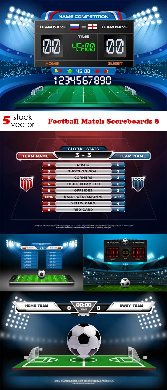 فيكتور لوحة نتائج مباريات كرة القدم