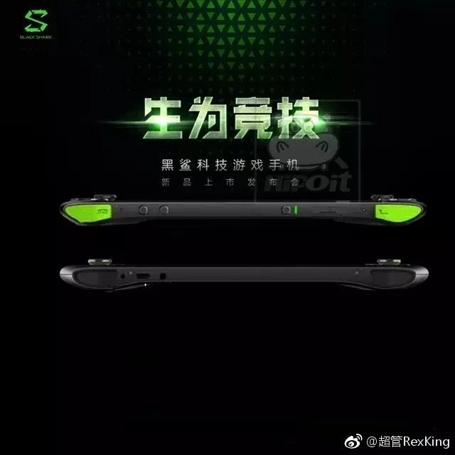 , Bukti Xiaomi Akan Memiliki Smartphone Gaming dengan Desain Memukau, KingdomTaurusNews.com - Berita Teknologi & Gadget Terupdate