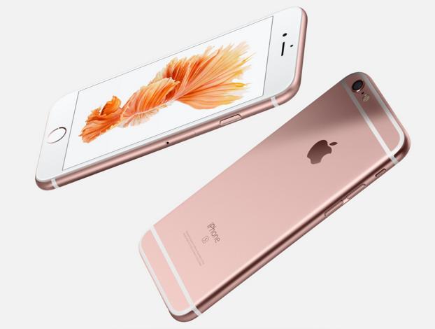 Kelebihan dan Kekurangan Iphone 6S Plus