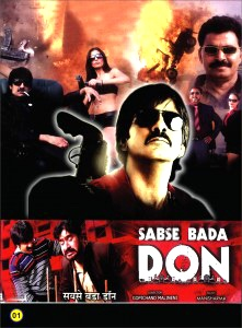 Sabse Bada Don (2010) Hindi Dubbed Full Movie Watch Online