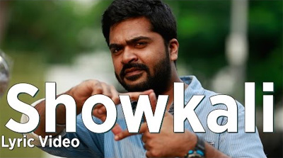 Showkali – Lyric Video | Achcham Yenbadhu Madamaiyada | A R Rahman | Lyric Video