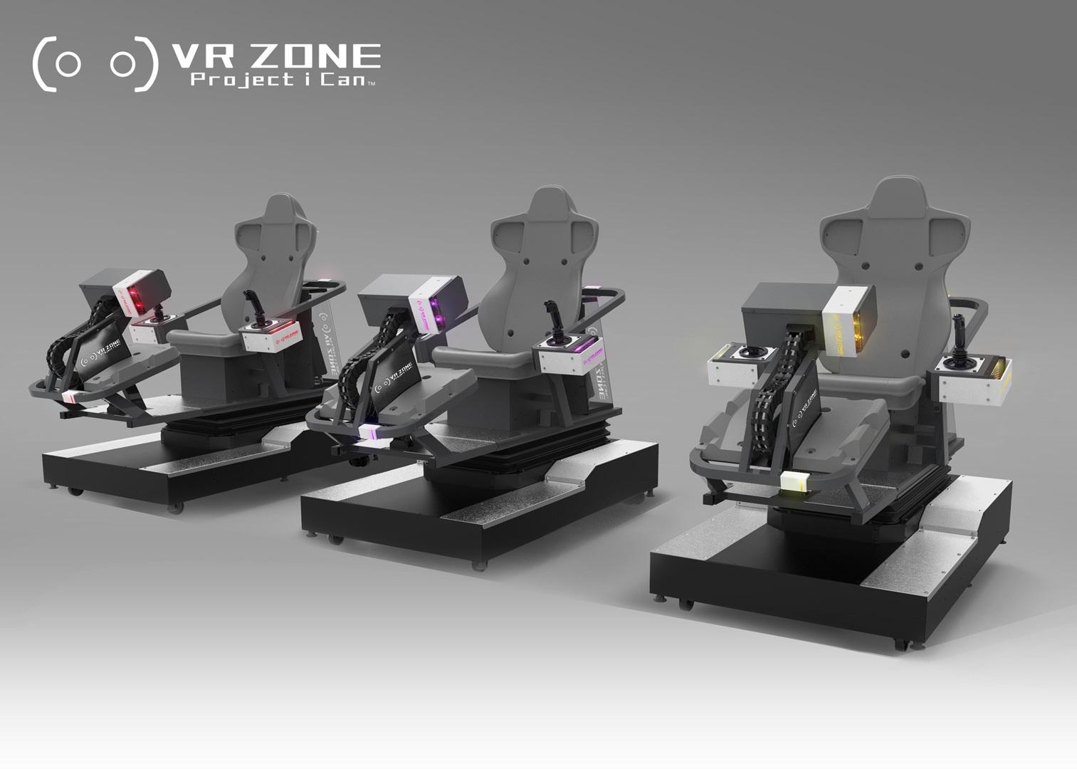 Evangelion VR