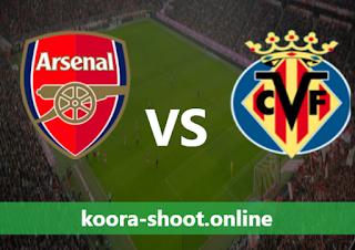 بث مباشر مباراة فياريال وآرسنال اليوم بتاريخ 29/04/2021 الدوري الأوروبي