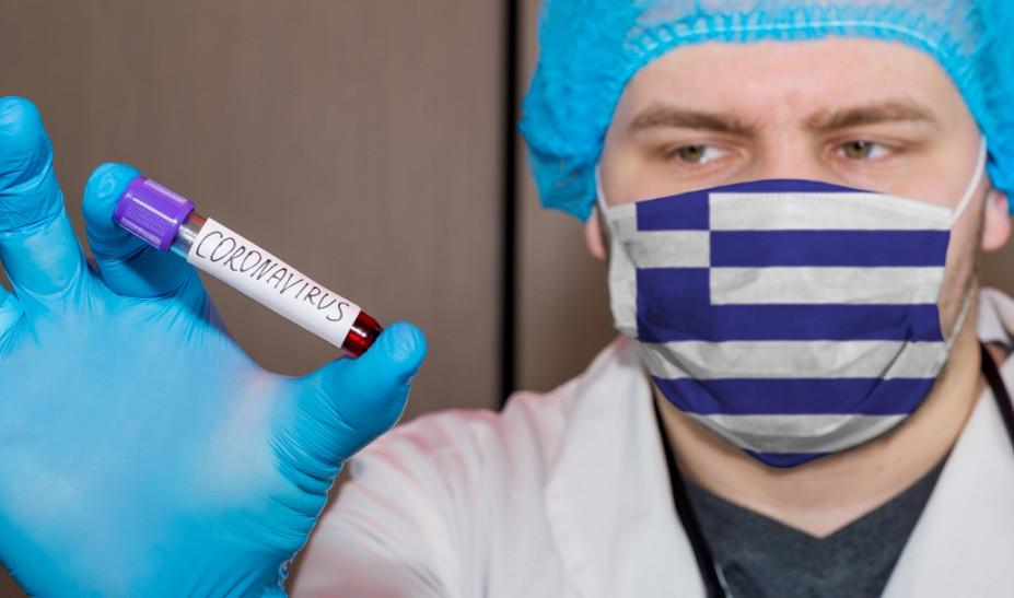 Κορονοϊός: 287 νέα κρούσματα σήμερα Παρασκευή 11/09 στην Ελλάδα