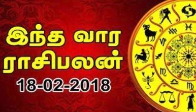 Weekly Horoscope Tamil 18-02-2018 IBC Tamil