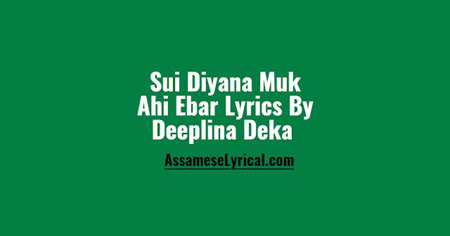 Sui Diyana Muk Ahi Ebar Lyrics