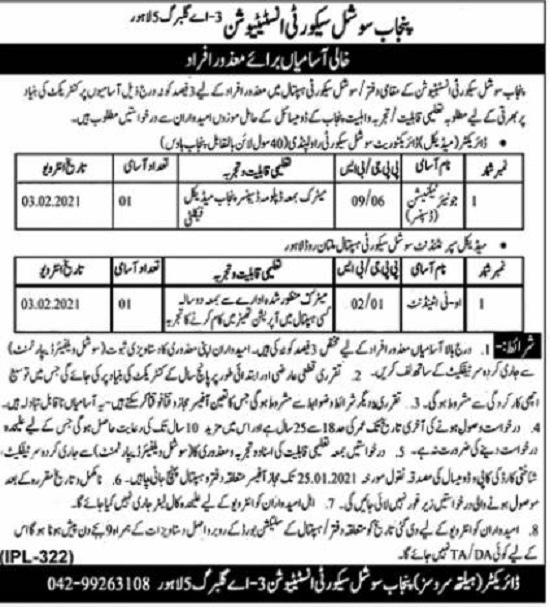 punjab-social-security-institution-lahore-jobs-2021-advertisement