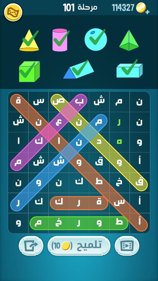 حل كلمات كراش من المرحلة 441 الى المرحلة 460 لعبة زيتونة بسيطة