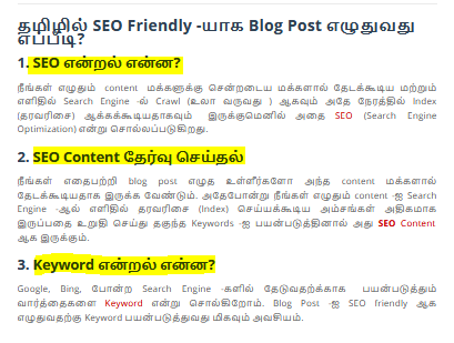 How to Write a SEO Friendly Blog Posts in Tamil?