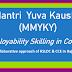 Mukhymantri Yuva Koshal Yojna (MMYKY) - 'मुख्यमंत्री युवा कौशल योजना