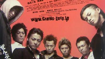 Crows Zero Live Action (2007) Subtitle Indonesia