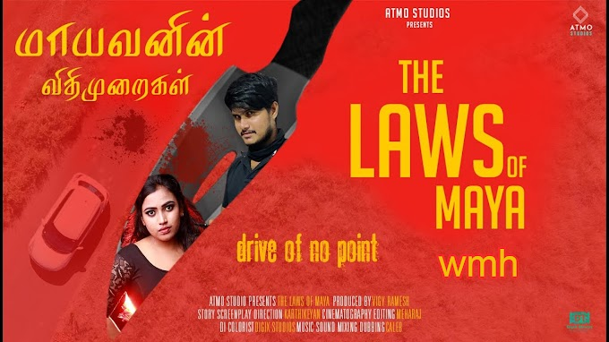 the laws of maya movie review(2020)| tamil movie