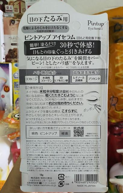 Serum chống nhăn, giảm bọng mắt Meishoku Pintup Eyes Serum Total Repair, nội địa Nhật