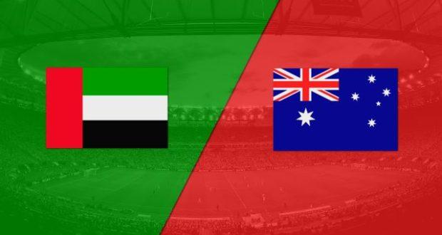 مشاهدة مباراة الامارات واستراليا بث مباشر بتاريخ ( 28-03-2017 ) تصفيات آسيا المؤهلة لكأس العالم 2018