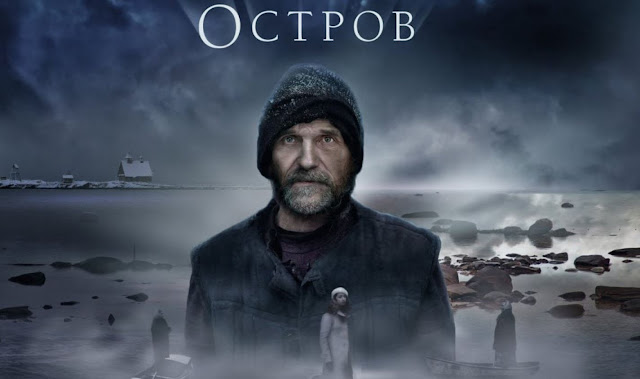 Ostrov (2006 Το νησί - The island - Οστρόβ)