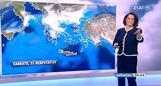 Η Χριστίνα Σούζη «σιχτίρισε» στον τηλεοπτικό «αέρα» - Άφωνος ο Αυτιάς (Video)