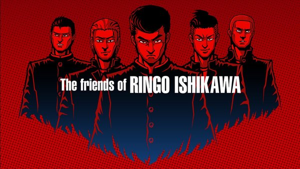 the-friends-of-ringo-ishikawa