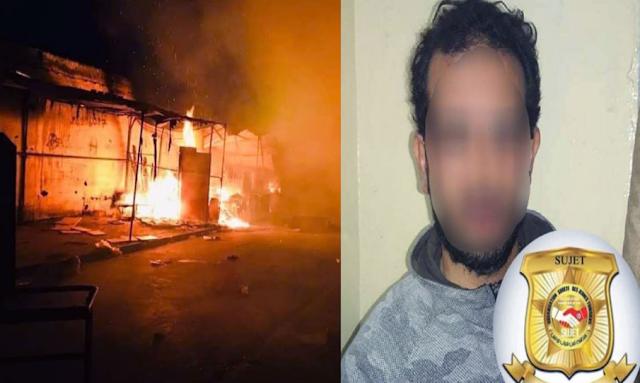 خانته زوجته مع أحد الباعة ... فأضرم النار في سوق الأثاث بالملّاسين