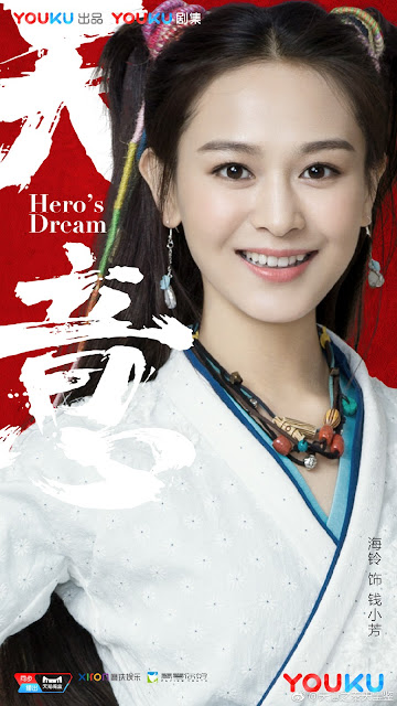 Hero's Dream Karina Hai Ling
