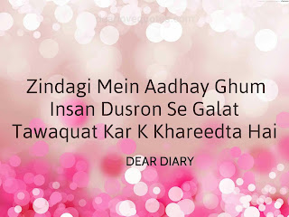 dear diary se images shayari and love quotes-18