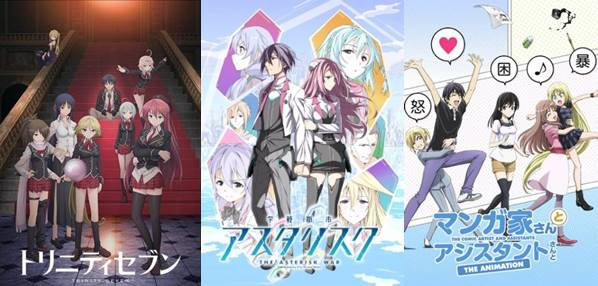 Rekomendasi Anime Ecchi Terbaik Sepanjang Masa – Bagian 2