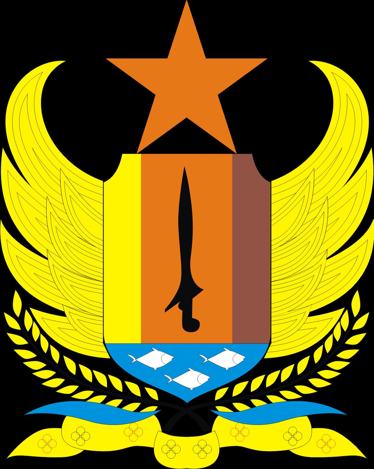 Logo Kabupaten Pekalongan Png : kabupaten, pekalongan, Pekalongan, Kumpulan, Lambang, Indonesia