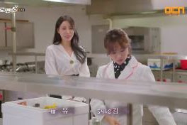 Sinopsis My Secret Romance Episode 4 Part 1