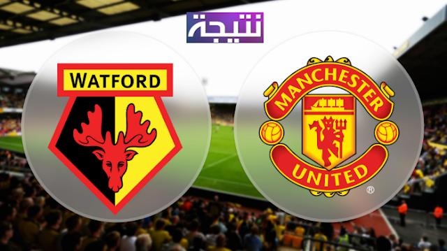القنوات الناقلة لمباراة مانشستر يونايتد وواتفورد Manchester United vs Watford اليوم الثلاثاء 28/11/2017 في الدوري الانجليزي